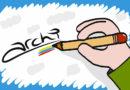 La caricatura de Archi